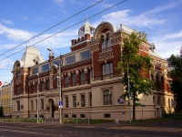 neighbour house: st. Karl Marks, house 70. trade school Казанское художественное училище им. Н.И. Фешина