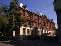 Kazan, trade school Казанское художественное училище им. Н.И. Фешина, Karl Marks st, house 70