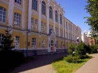 Kazan, st Karl Marks, house 72 к.Б. university