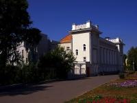 Казань, Карла Маркса ул, дом 74