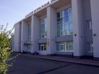 neighbour house: st. Karl Marks, house 74А. university Татарский государственный гуманитарно-педагогический университет