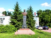 Kazan, monument М.ГорькомуKarl Marks st, monument М.Горькому