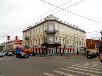 Kazan, Karl Marks st, house 50. multi-purpose building