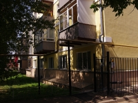 Kazan, Karl Marks st, house 54Б. Apartment house