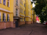 соседний дом: ул. Карла Маркса, дом 54Б. многоквартирный дом