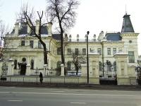 Казань, улица Карла Маркса, дом 64. музей