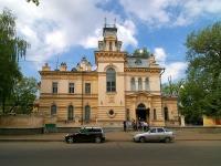 Казань, Карла Маркса ул, дом 64