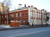 Казань, улица Карла Маркса, дом 47. многоквартирный дом