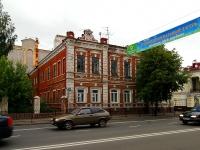Kazan, Karl Marks st, house 47. Apartment house
