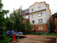 喀山市, Karl Marks st, 房屋 47. 公寓楼
