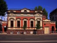Kazan, Karl Marks st, house 53. office building