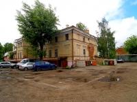 Казань, Карла Маркса ул, дом 53