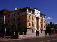 喀山市, Karl Marks st, 房屋 53А. 多功能建筑