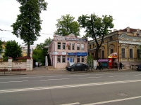 Kazan, Karl Marks st, house 53Б. multi-purpose building