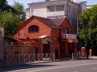 соседний дом: ул. Карла Маркса, дом 54. кафе / бар