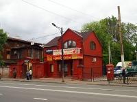 Казань, Карла Маркса ул, дом 54
