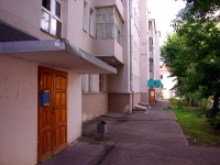Kazan, Karl Marks st, house 54А. Apartment house
