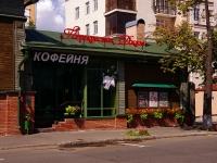 Казань, музей Дом-Музей Василия Аксенова, улица Карла Маркса, дом 55