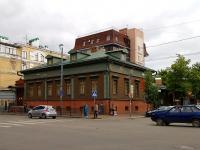 Казань, Карла Маркса ул, дом 55