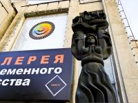 Казань, музей Государственный музей изобразительных искусств Республики Татарстан, улица Карла Маркса, дом 57