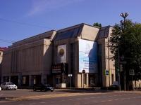 隔壁房屋: st. Karl Marks, 房屋 57. 博物馆 Государственный музей изобразительных искусств Республики Татарстан