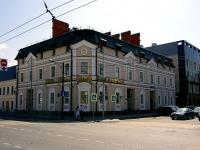 соседний дом: ул. Карла Маркса, дом 58. офисное здание