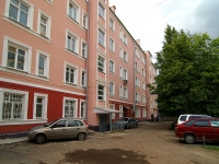 Kazan, Karl Marks st, house 59. Apartment house