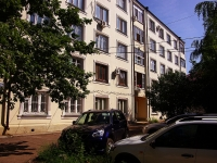 Kazan, Karl Marks st, house 59Б. Apartment house