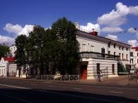 Kazan, law-enforcement authorities Прокуратура Вахитовского района, Karl Marks st, house 61