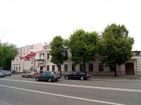 Казань, Карла Маркса ул, дом 61