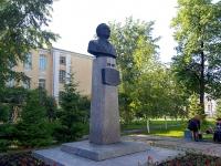 Казань, памятник В.А. Котельниковуулица Карла Маркса, памятник В.А. Котельникову