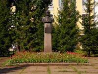 Kazan, monument В.А. КотельниковуKarl Marks st, monument В.А. Котельникову