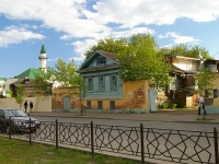 Казань, улица Шигабутдина Марджани, дом 8А. здание на реконструкции