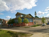 Kazan, Social and welfare services Ритуальные услуги, Shigabutdin Mardzhani st, house 16