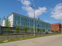 隔壁房屋: st. Shigabutdin Mardzhani, 房屋 26. 专科学校 Казанский колледж технологии и дизайна