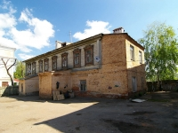 Kazan, Apartment house Дом Апанаевых, Shigabutdin Mardzhani st, house 40