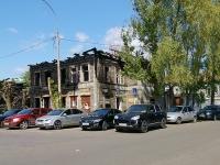 Kazan, Shigabutdin Mardzhani st, house 46. dangerous structure