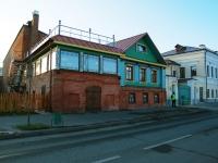 Kazan, Shigabutdin Mardzhani st, house 8А. building under reconstruction