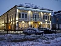 """neighbour house: st. Shigabutdin Mardzhani, house 6. hotel """"ТатарИнн"""""""