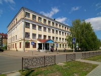 喀山市, 学校 №12, Safian st, 房屋 2