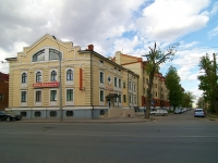 Kazan, Safian st, house 8. Apartment house