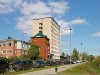 Казань, улица Ахтямова, дом 1. офисное здание