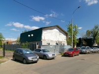 Казань, улица Ахтямова, дом 6. индивидуальный дом