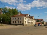 Казань, улица Ахтямова, дом 7А. многоквартирный дом