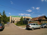 Kazan, governing bodies Управление ЗАГС Кабинета Министров Республики Татарстан, Akhmyatov st, house 14