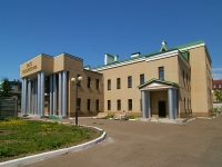 隔壁房屋: st. Akhmyatov, 房屋 14. 管理机关 Управление ЗАГС Кабинета Министров Республики Татарстан