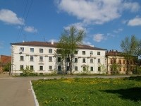 neighbour house: st. Akhmyatov, house 18А. Apartment house