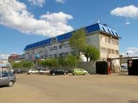 Казань, улица Ахтямова, дом 19. многофункциональное здание