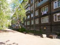 Казань, улица Ахтямова, дом 24. многоквартирный дом
