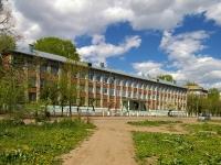 Казань, улица Ахтямова, дом 26А. школа №13